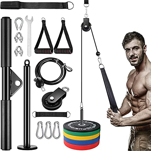 KOVEBBLE Fitness LAT and Lift Pulley System with Loading Pin Tricep Strap Bar Cable Rope Machine for Muscle Strength, Home Workout Gym Equipment for Pulldowns, Biceps Curl, Forearm, Workout (Black)